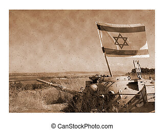 Israel - A vintage image of old tank used during the 1967...