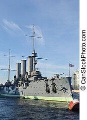 Aurora cruiser museum - View of Aurora cruiser museum in...