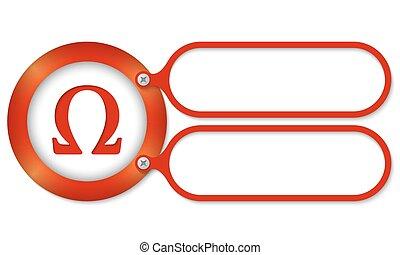 red frames and omega symbol