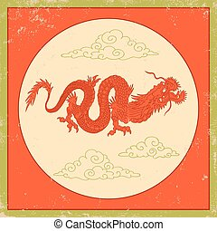 Red dragon - Vintage illustration of a red dragon