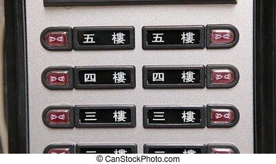 Finger pushing buzzer - Intercom with multiple door buzzers...