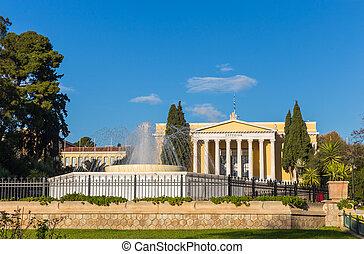 Zappeion hall, Athens, Greece - Zappeion court exhibition...