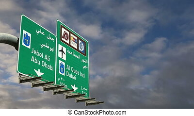 Street sign in Dubai, United Arab Emirates