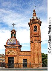 Capilla del Carmen Sevilla - Capilla del Carmen, Chapel of...