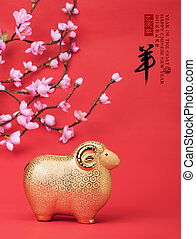 Ceramic goat souvenir on red paper,Chinese calligraphy word...