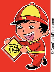 happy lunar new year cartoon