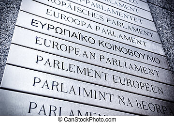 Nameplate in front of the European Parliament. Brussels,...