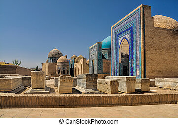 Buildings in Samarkand