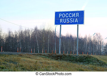 The border of Russia and Belarus - Moscow, Russia, November,...