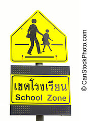 Sign school zone