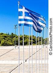 The Panathenaic Stadium, Kallimarmaro, Athens, Greece