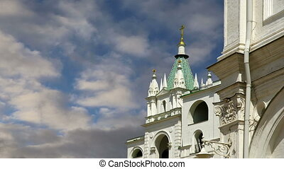 Ivan the Great Bell Moscow Kremlin, Russia UNESCO World...