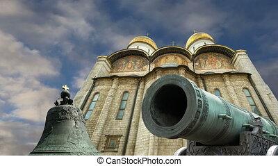Tsar Cannon, Moscow Kremlin, Russia