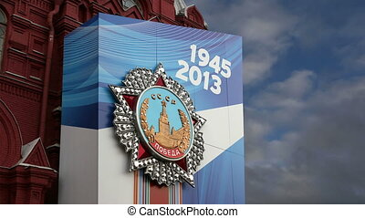 Victory Day decoration, Moscow - Victory Day decoration on...