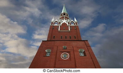 View of the Kremlin-- Russia, Moscow
