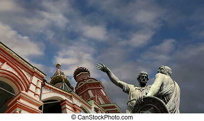 Minin and Pojarsky monument was erected in 1818, Red Square...