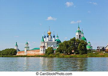 View of Spaso-Yakovlevsky Monastery in Rostov from Nero's...