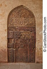 Red Fort stone carving pattern detail, Delhi, India
