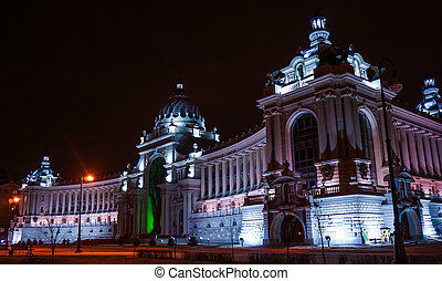 The Farmers' Palace in Kazan. Building of the Ministry of agricu