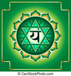 Chakra Anahata. Decorative design element esoteric...