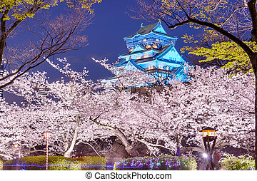 Osaka, Japan Castle - Osaka, Japan at Osaka, Castle with...