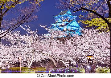 Osaka, japón, castillo,