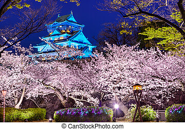 Osaka Castle - Osaka, Japan at Osaka Castle during the...
