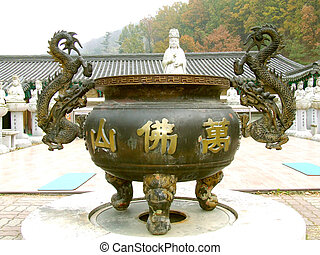 boiler - pot,decorated with dragons,the swastika is a...