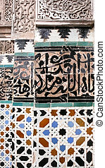 Fez. Morocco - Detail of the Madrassa Bou Inania of Fez....
