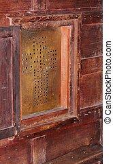 confession box  - confessional box brass screen division