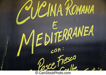 Trastevere - Restaurant detail in Trastevere in Rome