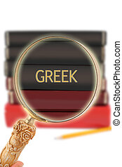 Looking in on education - Greek - Magnifying glass or loop...