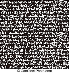 Seamless vector pattern egyptian script