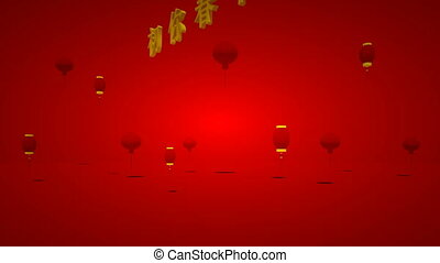 Golden Chinese New Year text - Animated Chinese New Year...