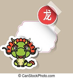 Chinese Zodiac Sign dragon sticker with place for your text...