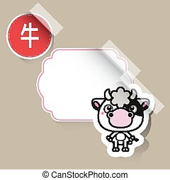 Chinese Zodiac Sign Ox sticker with place for your text...