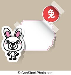 Chinese Zodiac Sign rabbit sticker with place for your text...