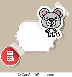 Chinese Zodiac Sign Mouse Rat sticker with place for your...