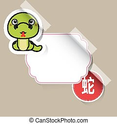 Chinese Zodiac Sign snake sticker with place for your text...
