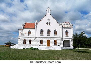 Castle Kapetanovo - Captains - SERBIA, CASTLE CAPTAINS...