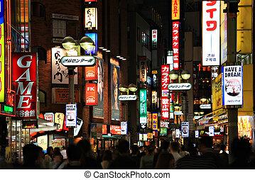 Tokyo - Busy Tokyo, Shibuya district