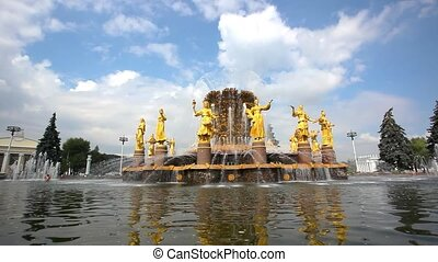 Famous fountain of friendship Of the nations Moscow HD...