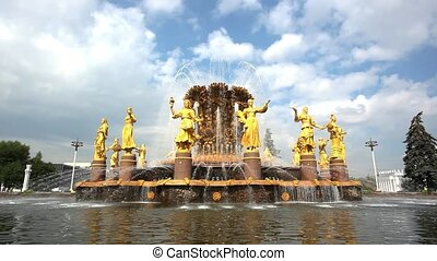Famous fountain of friendship Of the nations. Moscow. HD. 1920x1080