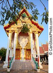 Wat Pho Sri Sa-at Temple