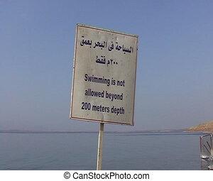 Swimming is not allowed. Dead sea, Jordan.