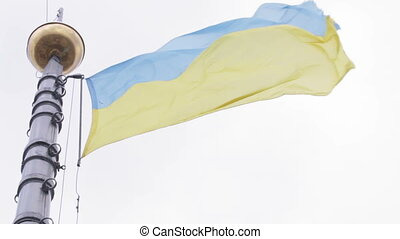 Flagstaff Ukrainian flag - Tapered flagpole at City Hall in...