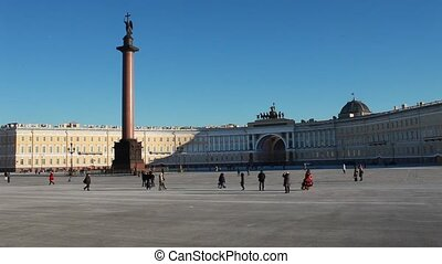 majestic Palace Square - Landmarks of St Petersburg...
