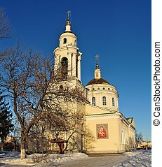 Mikhail Arkhangel orthodox chirch in Orel, Russia , winter...