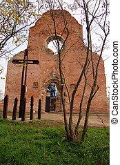 Araca monastery - Araca, ruins of the medieval Romanesque...