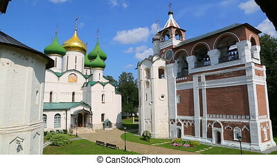 Transfiguration Cathedral and bell tower in Suzdal, Russia
